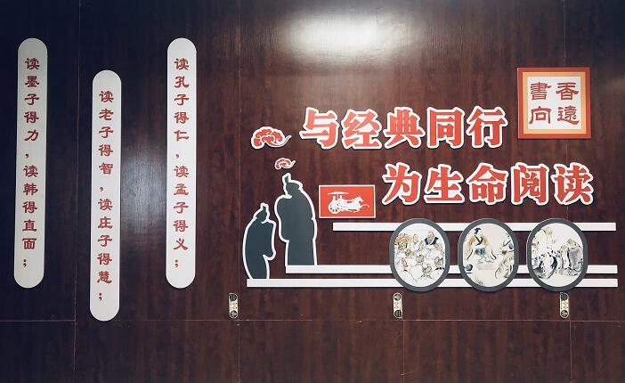 """南昌向远铁路学校举办""""书香向远,情暖校园""""爱心捐书活动"""