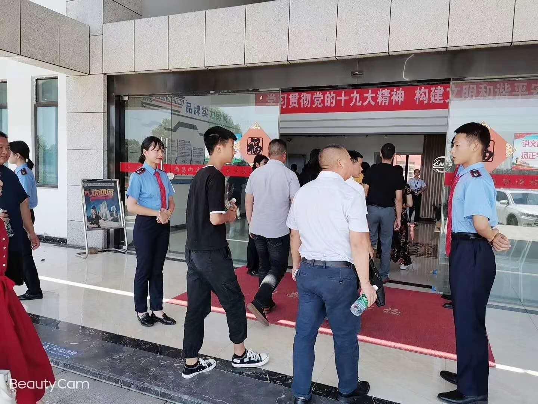 夏日炎炎,激情不减‖南昌向远轨道技术学校2020秋新生报名火爆