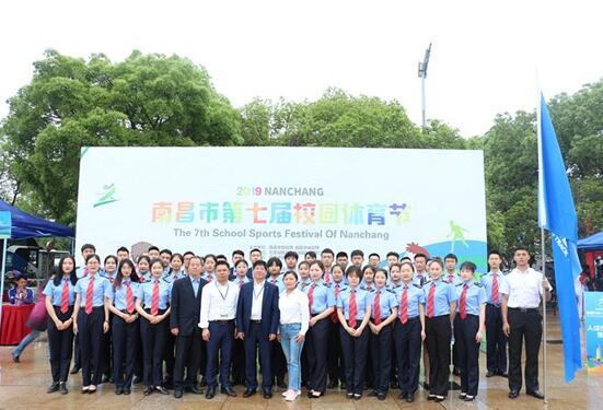 南昌向远轨道技术学校师生代表队参加2019年南昌市第七届校园体育节