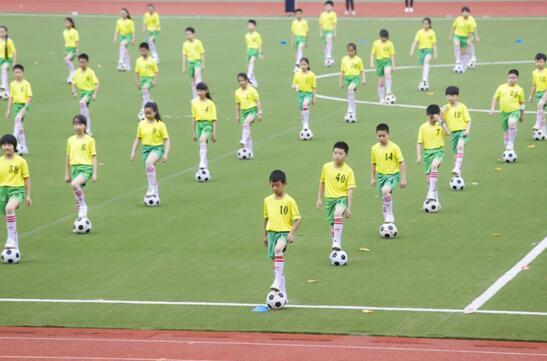 南昌向远铁路学校师生代表队参加2019年南昌市第七届校园体育节