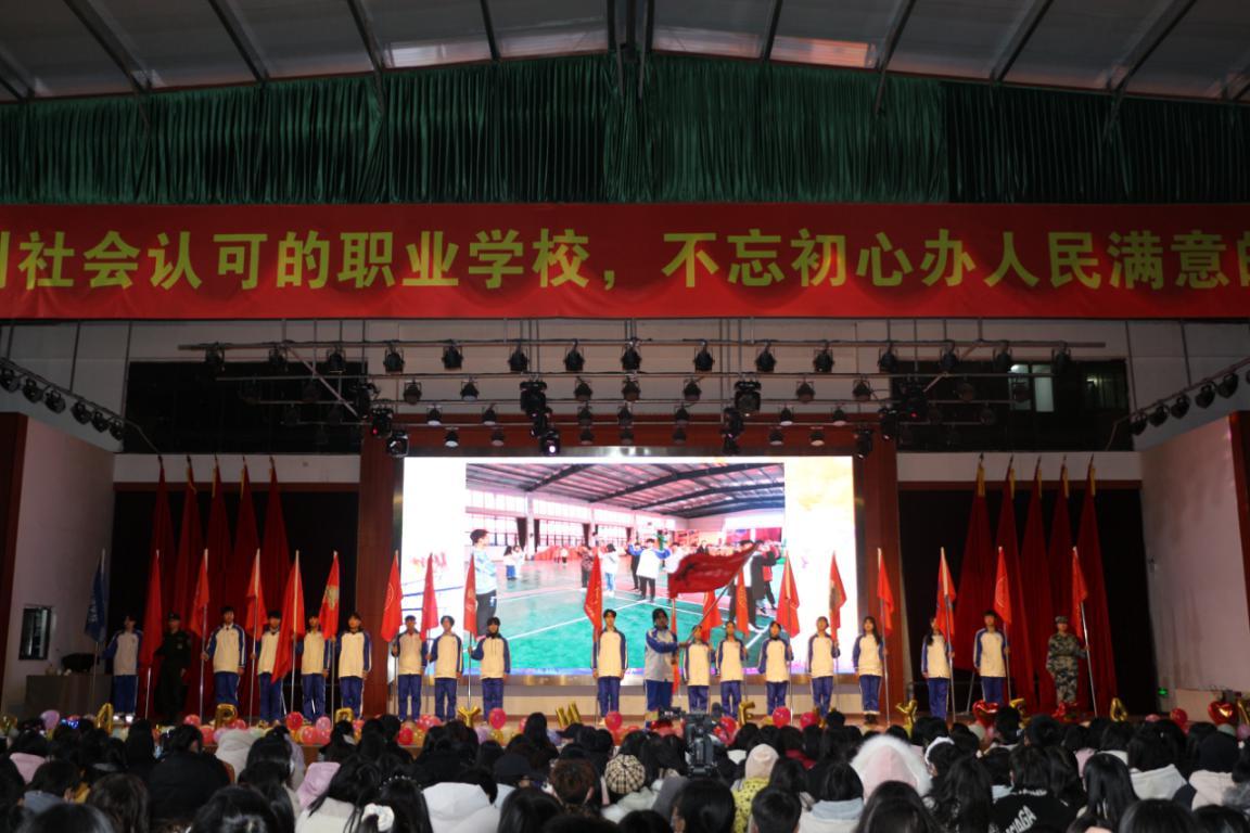 南昌向远铁路技术学校隆重举行2020年社团成果展演暨2021年元旦晚会