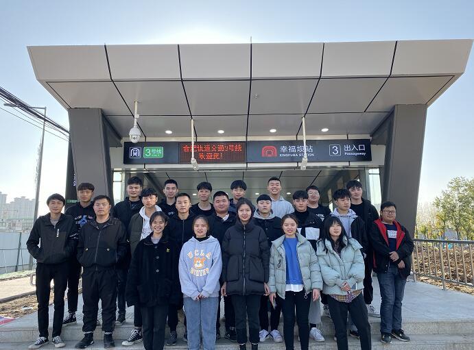热烈祝贺南昌向远铁路学校学生合肥地铁供电检修岗已面试上人员名单