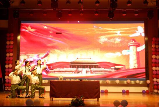 南昌向远铁路学校举行庆祝新中国成立70周年系列活动