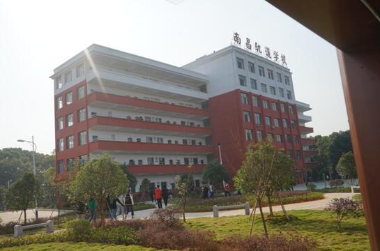 南昌向远轨道技术学校第十届运动会