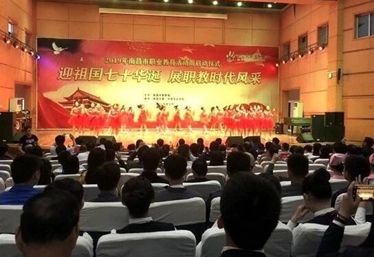 南昌向远轨道技术学校职业教育新时代  向远学子展风采
