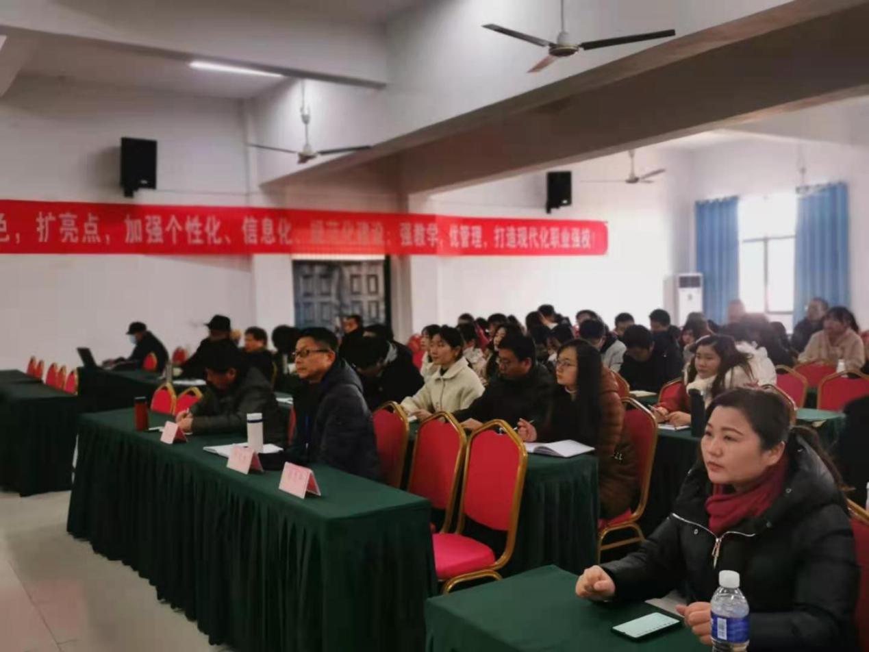 南昌向远轨道技术学校开展教师培训专题活动