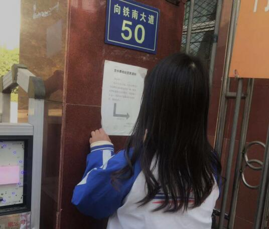 南昌向远函授站学生志愿者活动报告