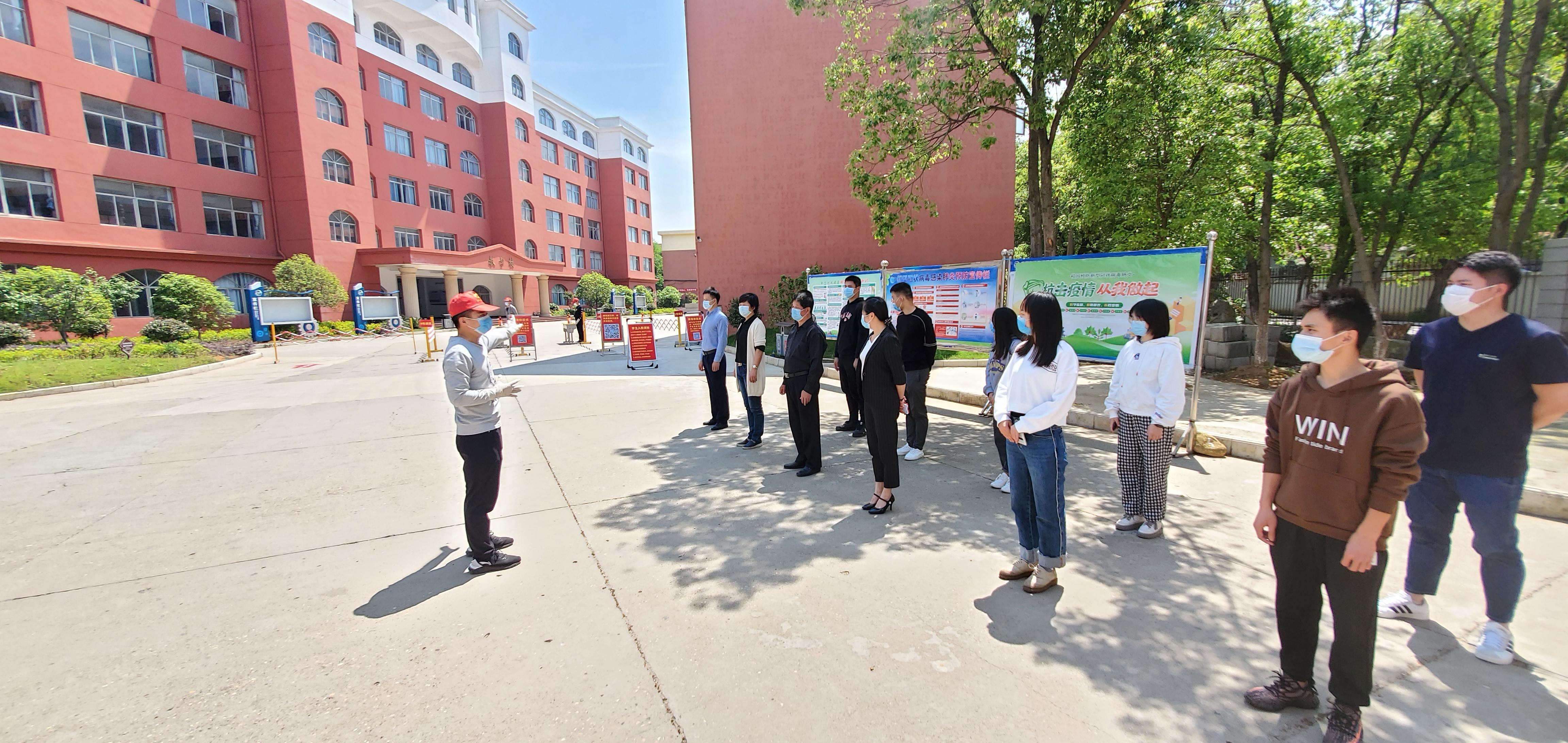 南昌向远铁路技术学校乐化校区开展疫情防控应急演练