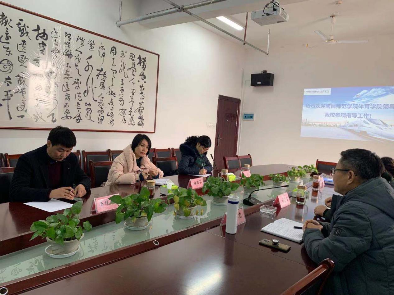 南昌师范学院体育学院相关领导来南昌向远铁路学校考察交流工作并看望实习生