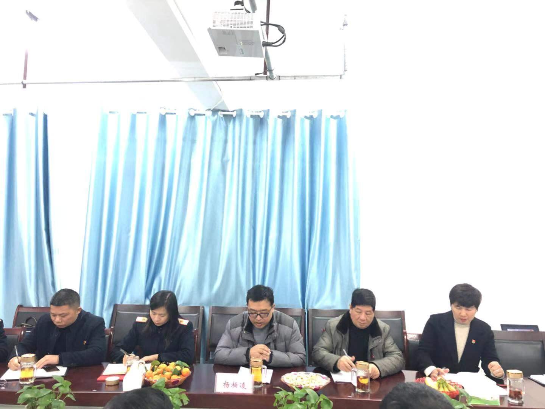 """南昌向远轨道技术学校召开""""不忘初心、牢记使命""""主题教育总结大会"""