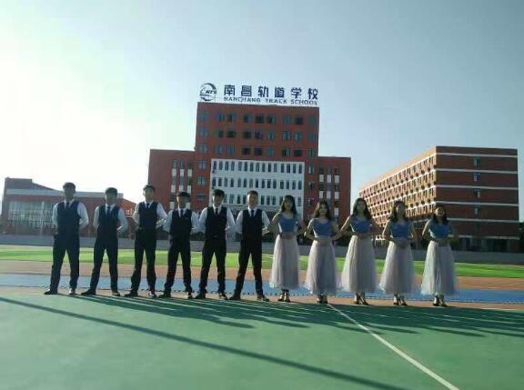 南昌向远轨道技术学校礼仪协会
