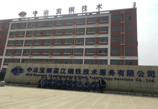 南昌向远铁路技术学校老师赴就业单位回访、慰问毕业生