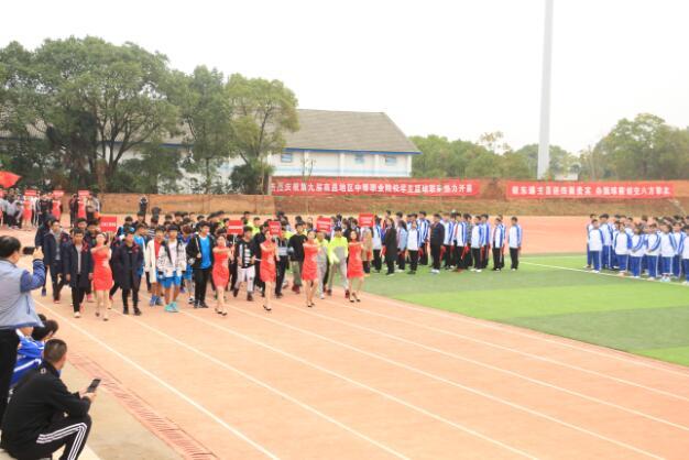 南昌向远轨道技术学校第九届南昌地区中等职业院校学生篮球联赛圆满成功