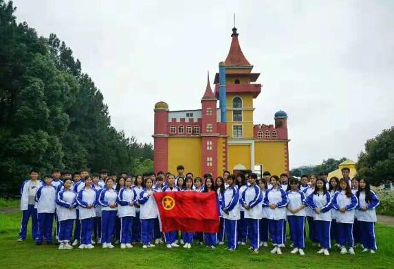 南昌向远轨道技术学校团干素质拓展