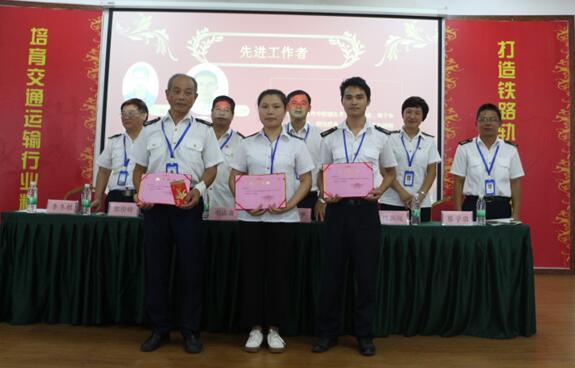 南昌向远轨道技术学校2019年教师节表彰大会隆重召开