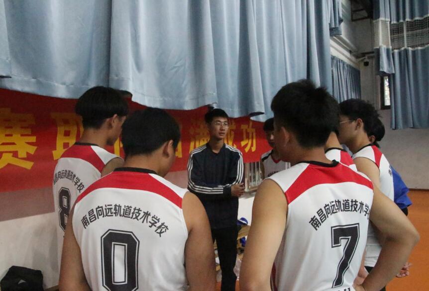 热烈祝贺南昌向远铁路学校荣获2020年南昌市高中组校园排球赛第五名