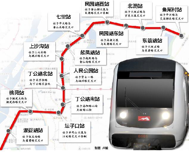 南昌地铁4号线一期计划7月开建,14个站点有路过你家吗?