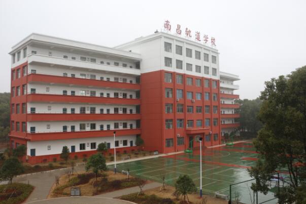 南昌向远轨道技术学校校园环境